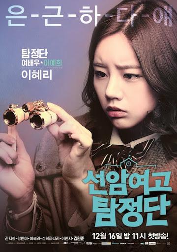 Hội Nữ Thám Tử Trường Seonam - Detectives Of Seonam Girls High School