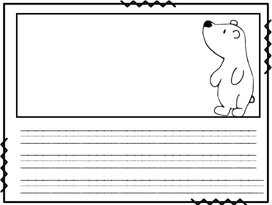 Polar bear writing paper