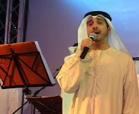 Album Of Ahmad Bukhatir (About Ahmed Bukhatir)