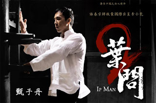 Ip Man 2 - Release Poster