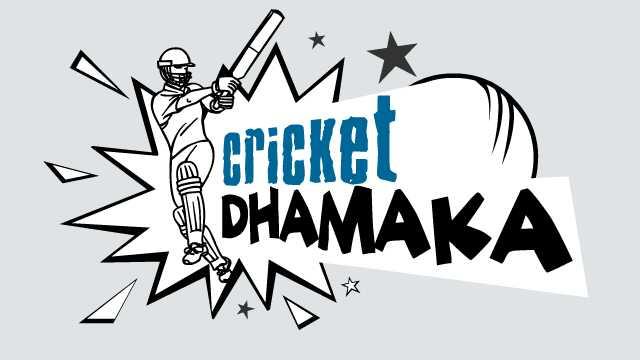 cricket games for e63