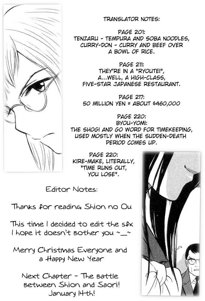 Shion no Ou chap 12 - Trang 31