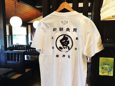南房総、館山でプリントTシャツ作成ならプリントワークへお任せ下さい http://www.print-work.jp/
