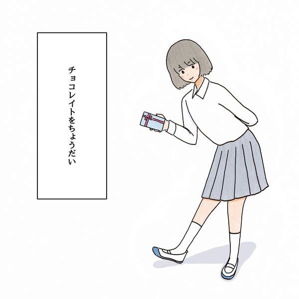 [Single] ONIGAWARA – チョコレイトをちょうだい (2015.12.16/MP3/RAR)