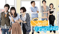 Smile Dong Hae March 5, 2013