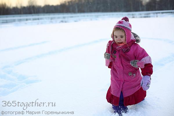 снежная поляна