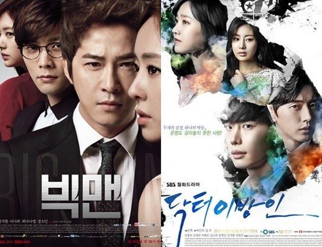 Gambling korean drama