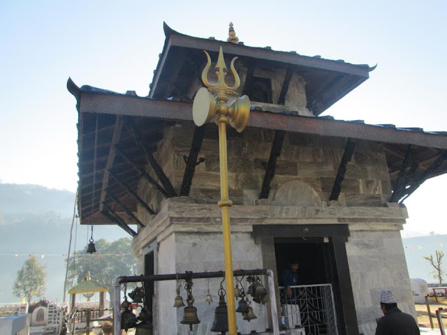 Baidhyanath Temple