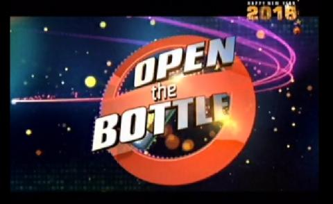 Watch Open Tha Bottle Special 01-01-2016 Puthuyugam Tv 01st January 2016 New Year Special Program Sirappu Nigalchigal Full Show Youtube HD Watch Online Free Download