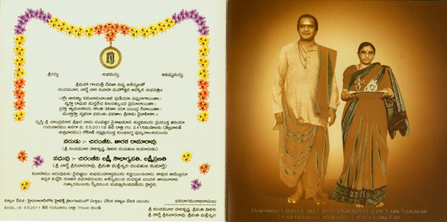 photos of wedding Invitation card of Jr NTR with Lakshmi Pranathi.