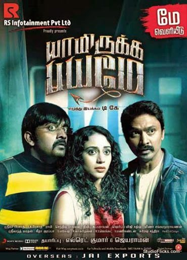 Watch Yaamirukka Bayamey (2014) Tamil Movie Watch Online Free Download
