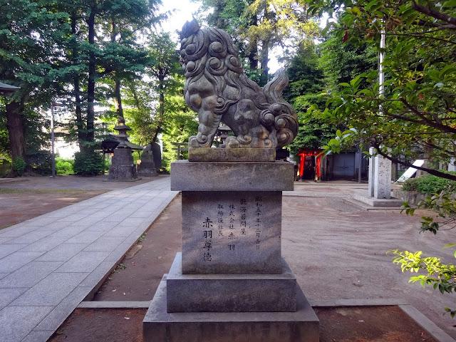 狛犬,氷川神社,東中野〈著作権フリー無料画像〉Free Stock Photos