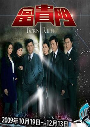 Phú Quý Môn - Born Rich (2009) - FFVN - (41/41)
