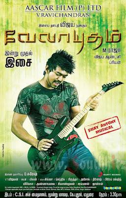 Velayutham Wallpapers, Velayutham Movie Stills, Vijay Velayutham Movie Photos, Velayutham Posters