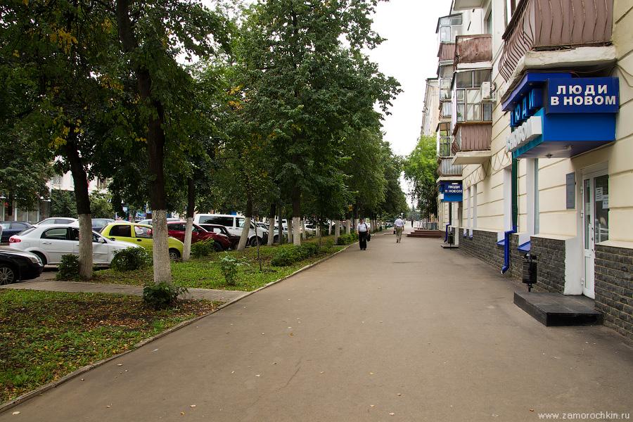 Саранск, проспект Ленина, 6, магазин Люди в новом