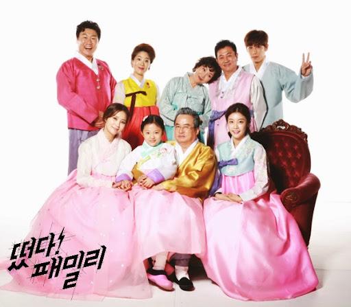 Gia Đình Vui Nhộn - The Family Is Coming 2015