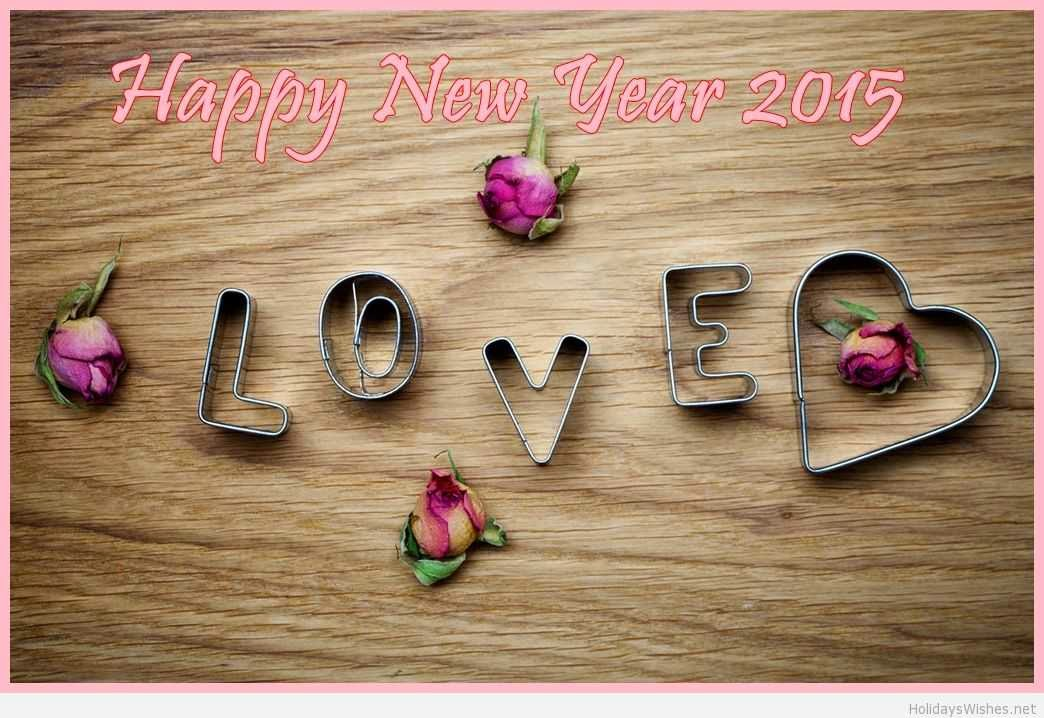happy new year 2015 wallpapers for love happy new year messages 2015
