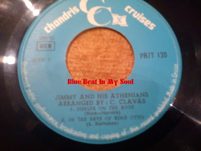 Jimmy & the Athenians Ep 1967-8? (Chandris Cruises)