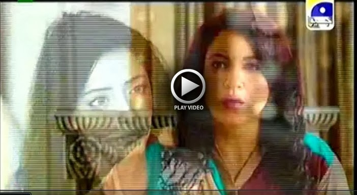 Aasmano Pe Likha episode 19, Geo Tv Aasmano Pe Likha, episode previous, episode 19, episode upcoming, zemtv entertainment, zemtv, zem tv entertainment, zemtventertainment, zemtventer,entertainment, latest gossips videos, latest videos, latest short videos,