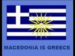 Ψηφίστε Για Την Ελληνικότητα Της Μακεδονίας