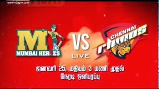 Celebrity Cricket League Season 4 Promo 1,2,3 Vijay Tv Live Telecast CCL Matches 2014