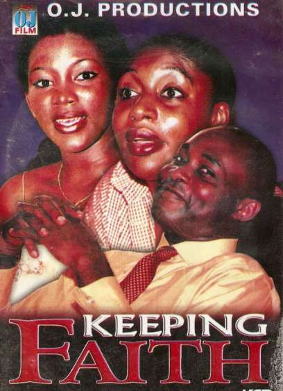 Nollywood Throwback