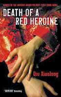 qui xiaolong death of a red heroine