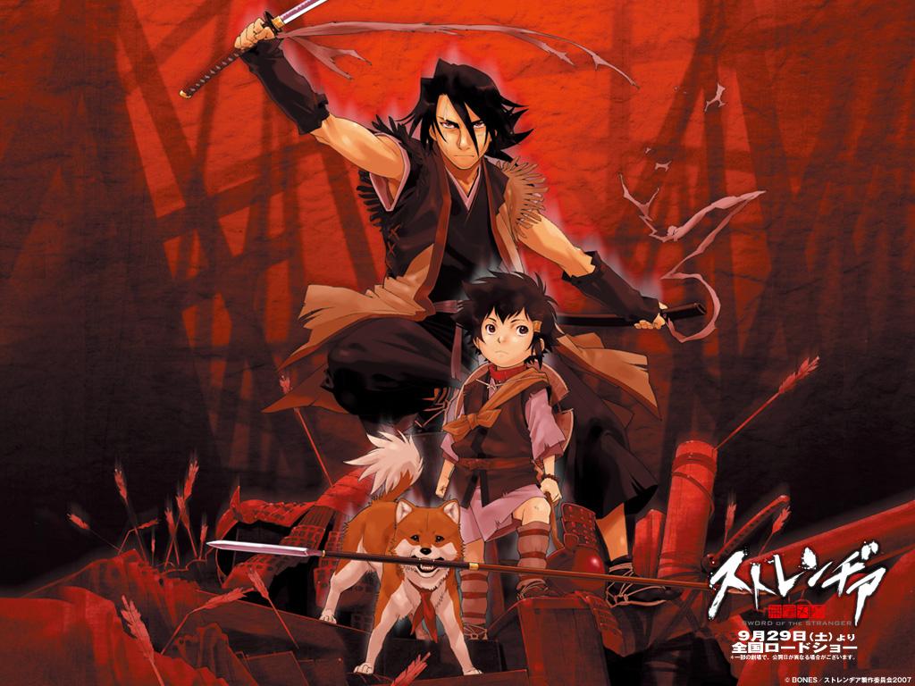 Anime China Sub Indonesia