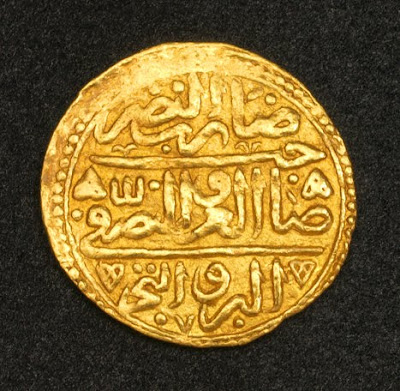 Ottoman Empire Gold Sultani Altin