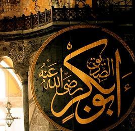 Khalifah I - Abu bakar As-Shidiq RA