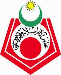 perjawatan Kosong Di Majlis Agama Islam Wilayah Persekutuan MAIWP 31 Januari 2015