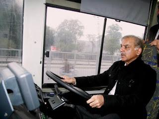CM Panjab Mr. Shahbaz Shareef Driving Metro But