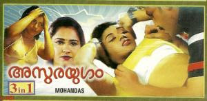 Asurayugam 2002 Malayalam Movie Watch Online