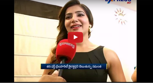 samantha shock to annapurna sunkara, samantha comments, samantha fire, annapurna shock