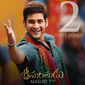 Srimanthudu count down posters-thumbnail-2