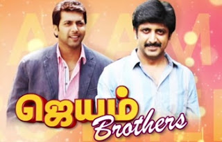JEYAM Brothers with Actor Jeyam Ravi & Director Jeyam Raja 03-01-2016 Puthuyugam Tv