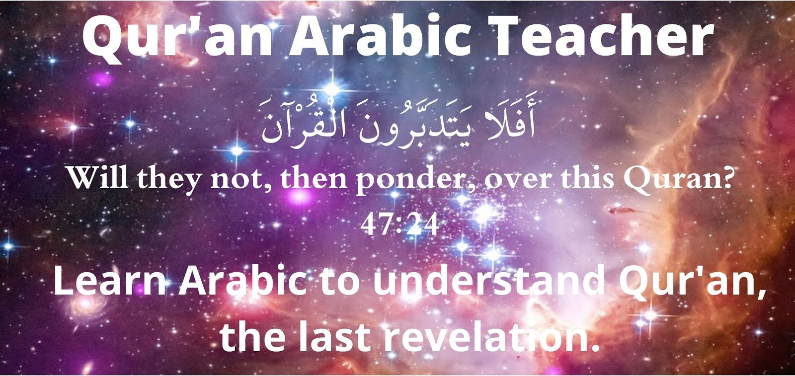An English Guide to Quranic Arabic