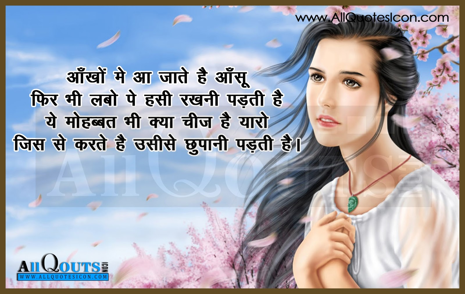hindi romantic love wallpapers with quotes