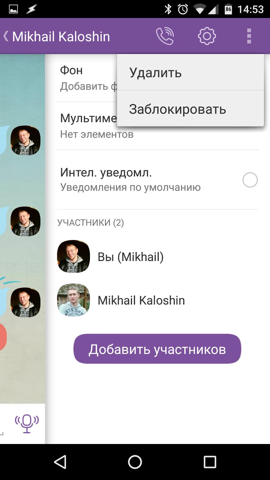 Программа которая не показывает онлайн в контакте