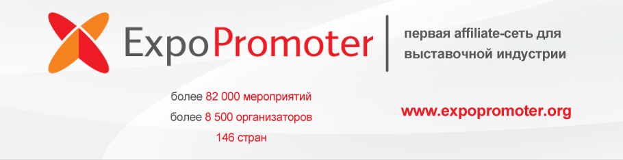 ExpoPromoter