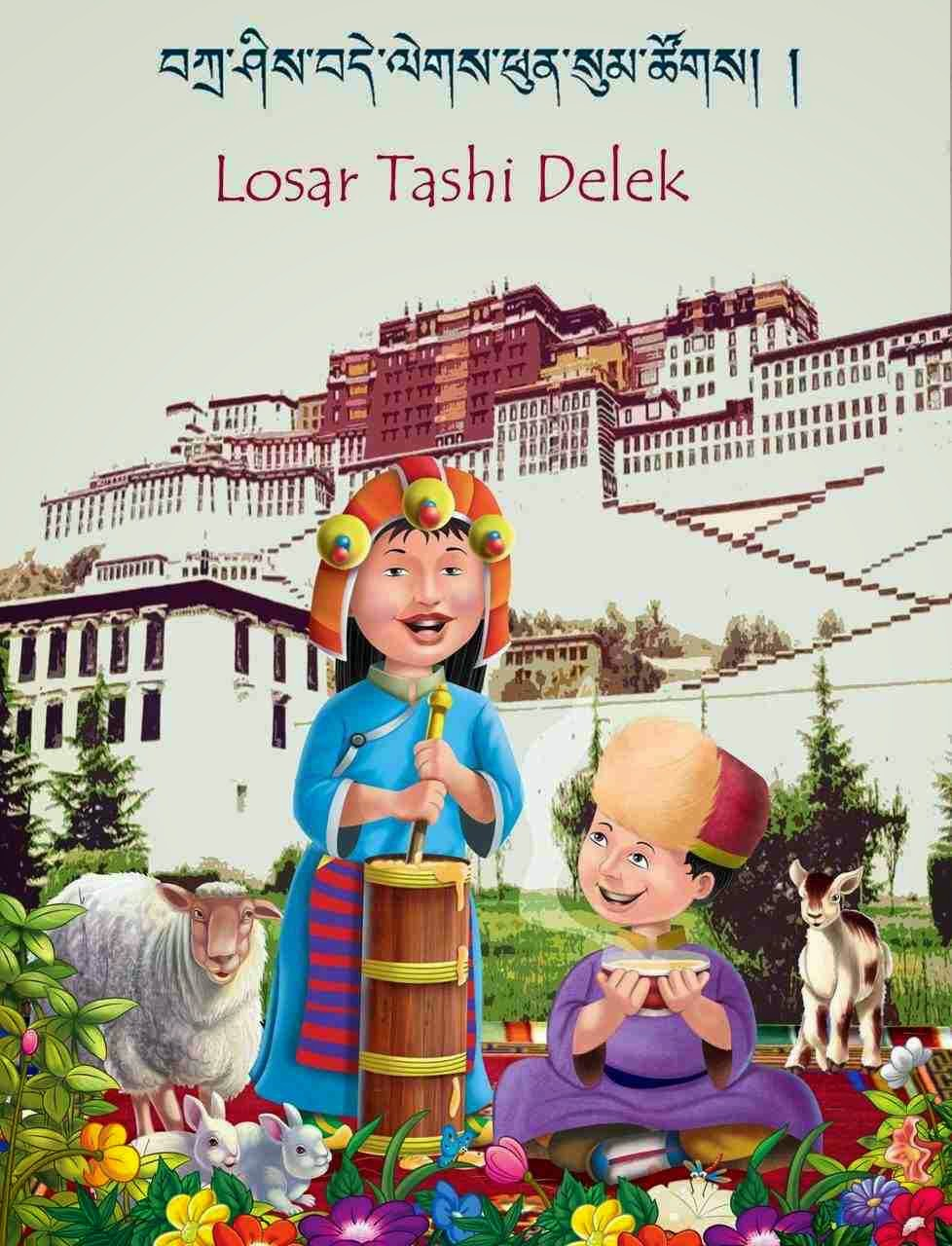 Wishing you all a happy Losar
