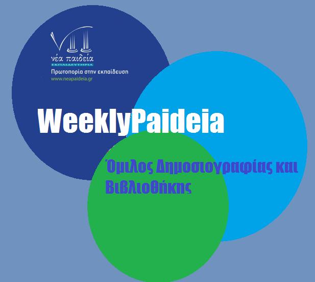 WeeklyPaideia