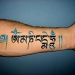 Tatuaje árabes