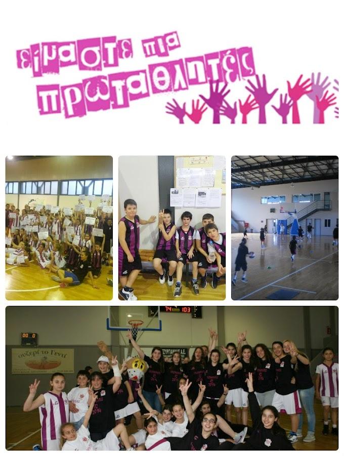 Αρχίζει η Ακαδημία του Παναθλητικού-Το πρόγραμμα των πρώτων προπονήσεων