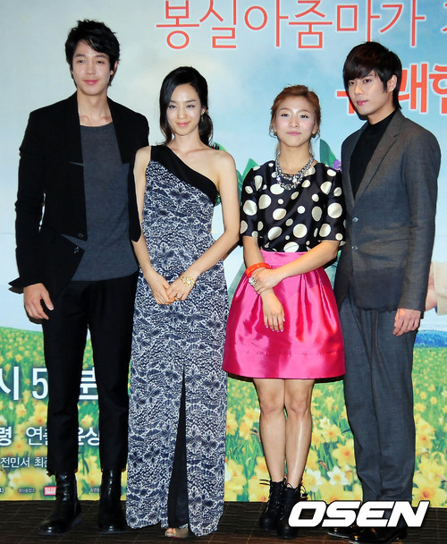 """[DRAMA] 23/08/2011 - Kim KyuJong @ """"Saving Mrs. Go BongShil"""" 23"""