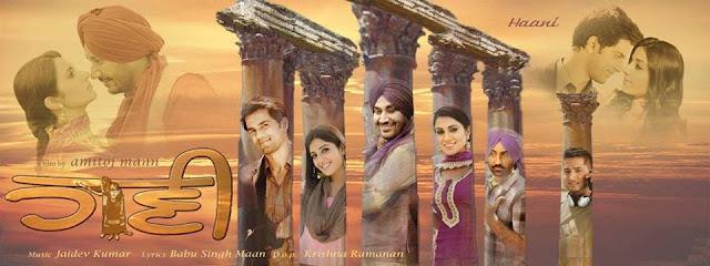 Haani - A film by Amitoj Maan