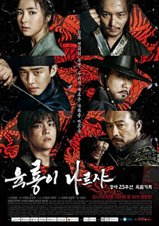 Six Flying Dragons  | Eps 01-50 [Complete]