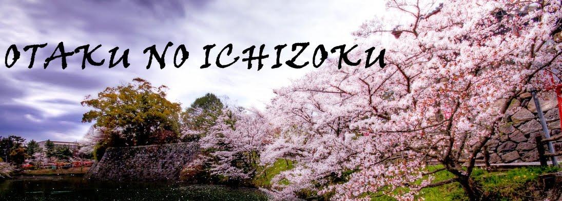 Otaku no Ichizoku 愛