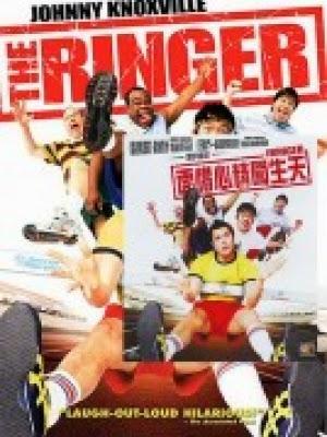 Quán Quân Siêu Đẳng - The Ringer