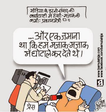 corruption cartoon, corruption in india, Media cartoon, news channel cartoon, cartoons on politics, indian political cartoon